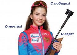 Вышел в свет второй выпуск журнала «Спортивная хроника»!