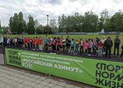 Всероссийские массовые соревнования по спортивному ориентированию «Российский Азимут 2021» состоялись 23.05.2021г. в с. Майма на стадионе «Дружба»