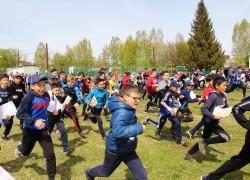 Российский Азимут в Республике Алтай состоятся 23 мая 2021 года