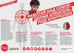 Minzdrav_poster_kurenie-002.jpg