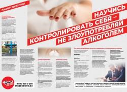 Minzdrav_poster_kurenie-003.jpg