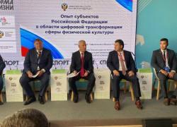Восточный экономический форум г. Владивосток